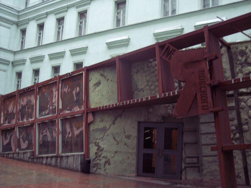 MayakovskyMuseum_byABattista (8)