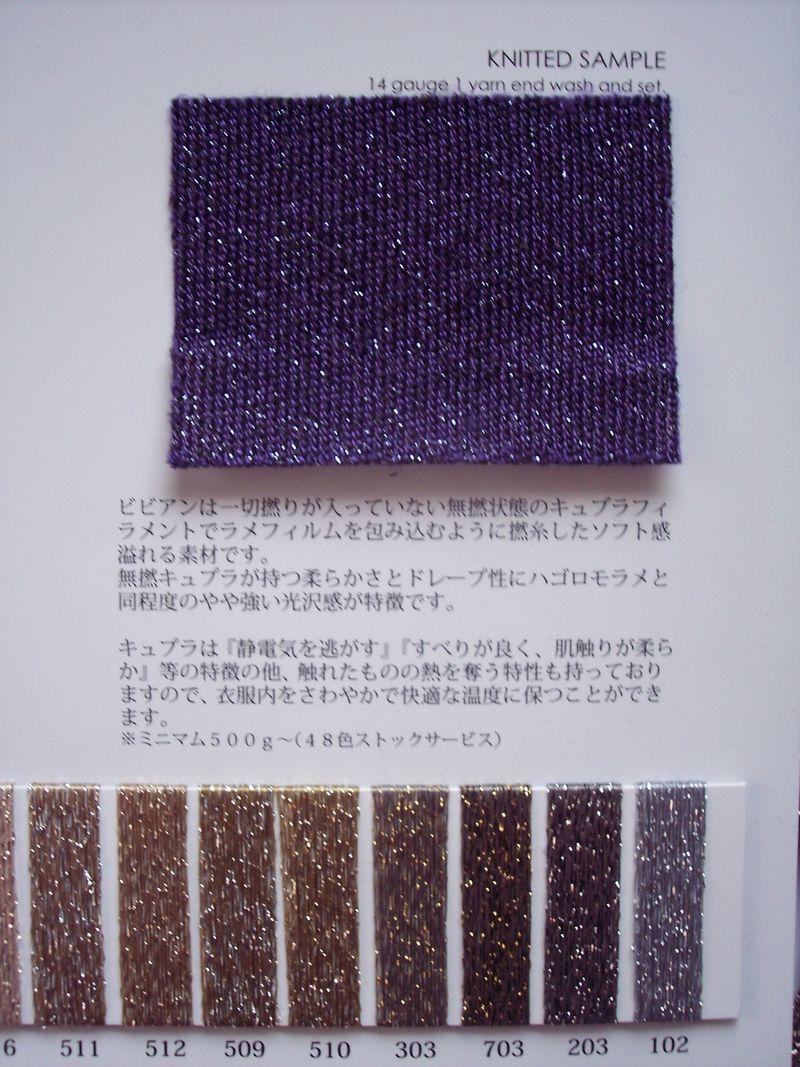 Kyototex_Yarns_2_byAnnaBattista (3)