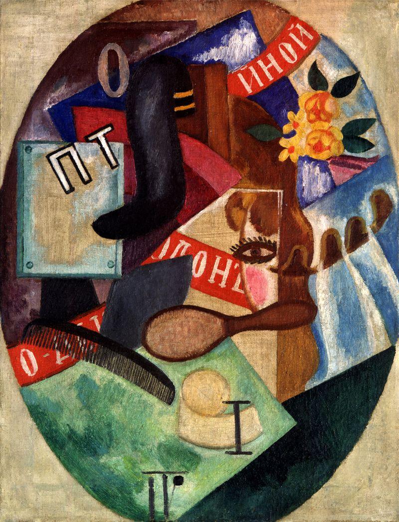 9 Rozanova, Kapsalon, 1915