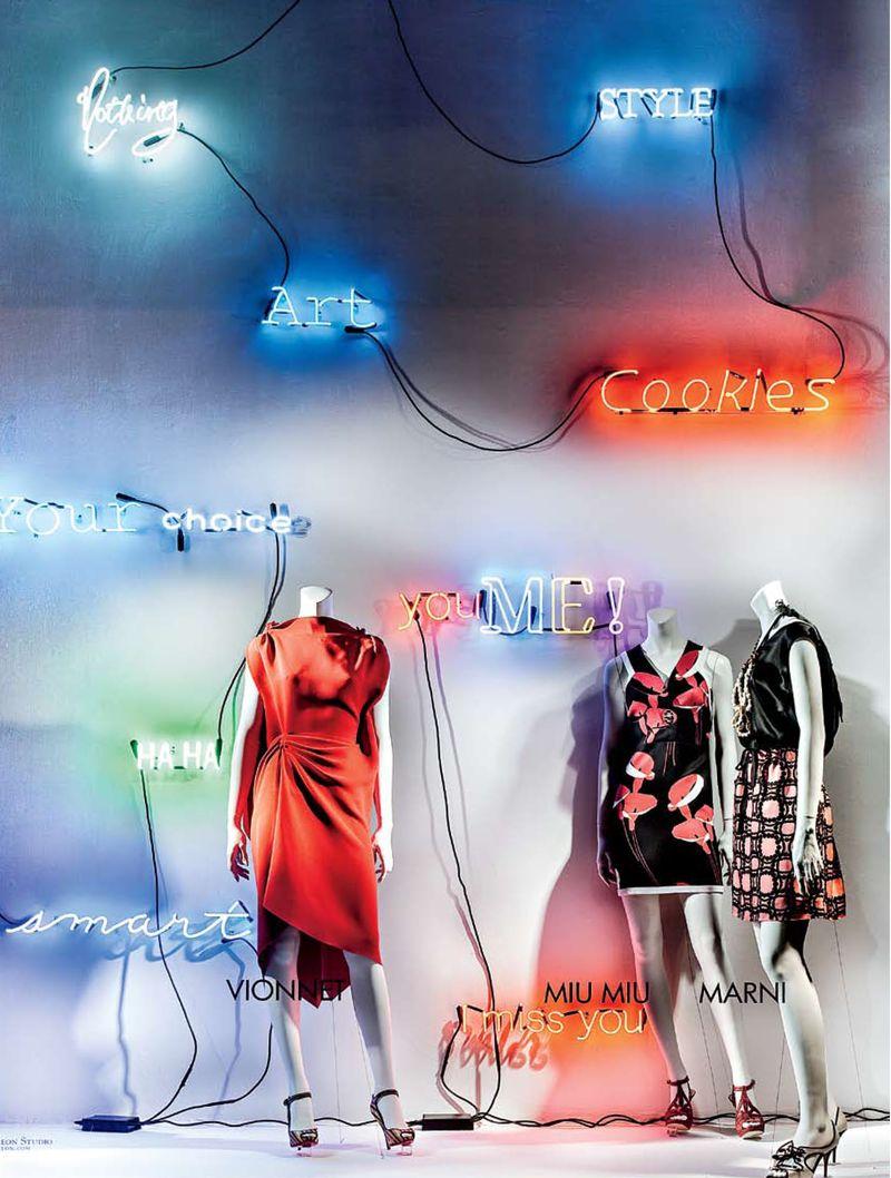 1 Random Words- Windows at Bergdorf Goodman