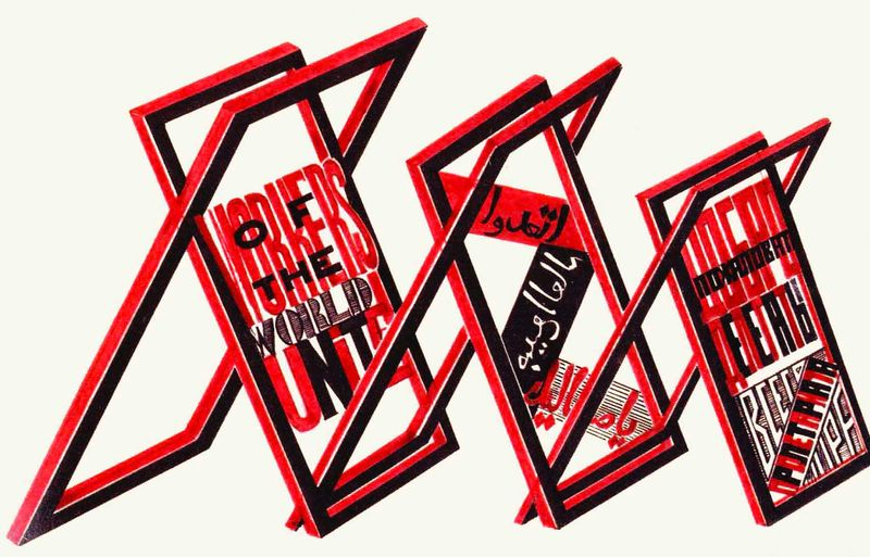 Gustavs Klucis, Design for a Folding Stand for Slogans and Posters, 1922, Courtesy GRAD Gallery for Russian Arts and Design