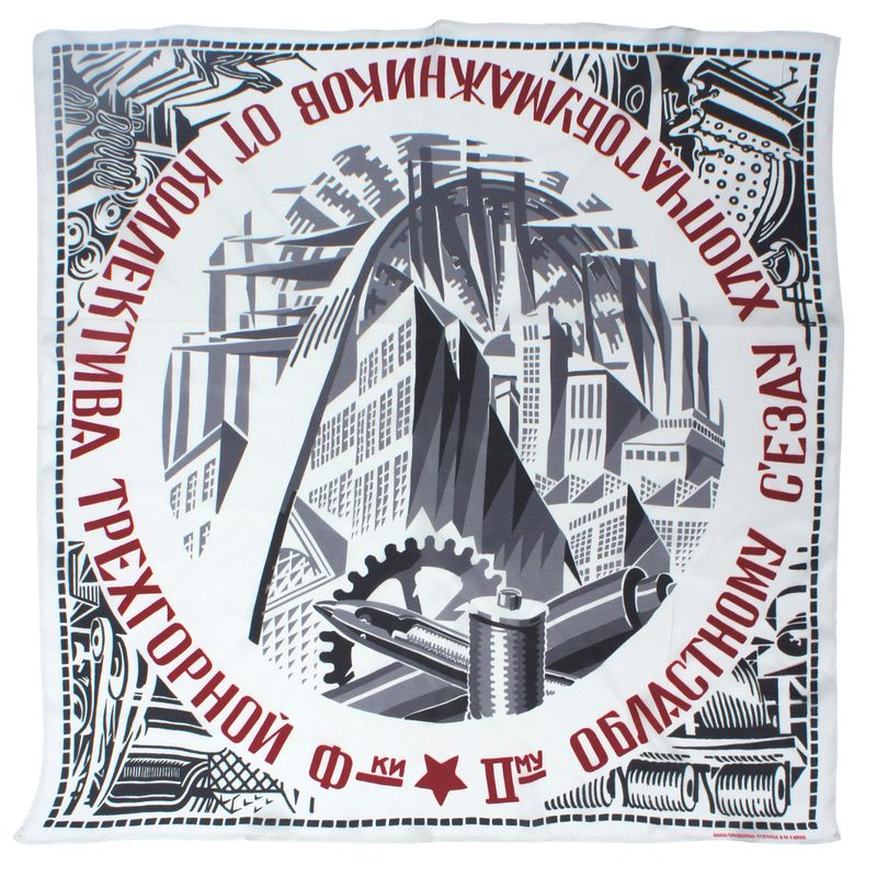 Scarf, The Second Congress of the Textile Workers, 1930s Courtesy GRAD Gallery for Russian Arts and Design