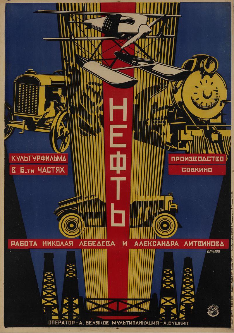Aleksandr Naumov, Oil, 1927, Courtesy Gallery for Russian Arts and Design