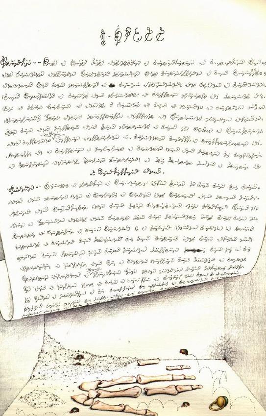 Codex_13