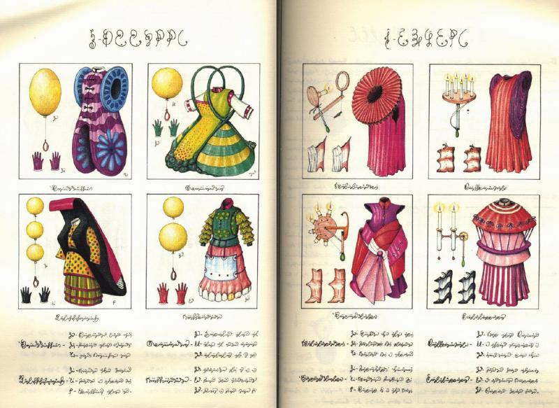 Codex_11