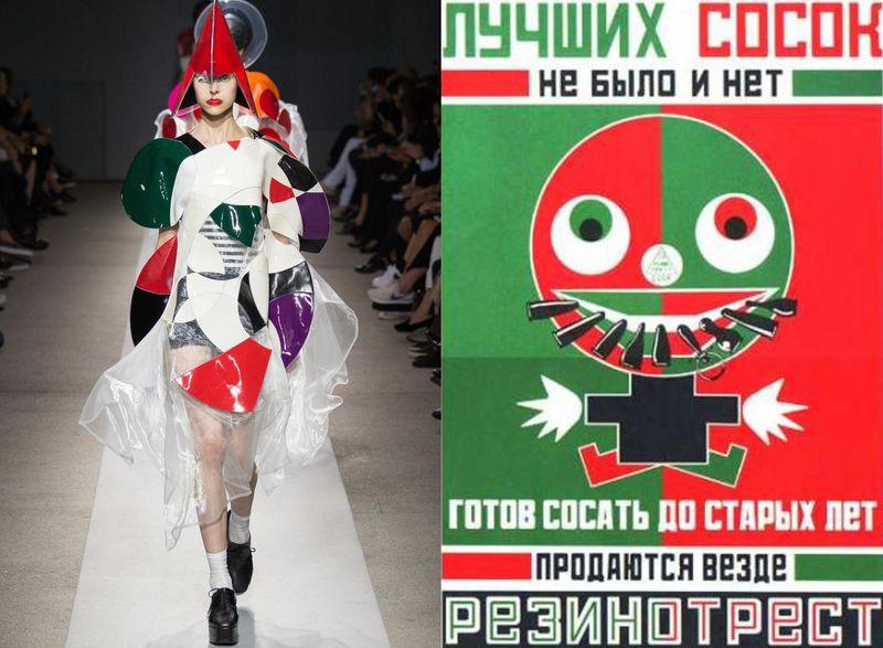 JWatSS15_RodchenkoMajakovskij_byAnnaBattista