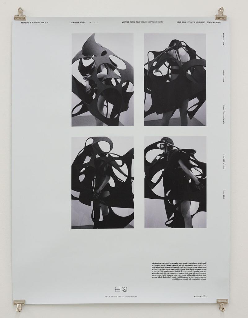 Poster_e