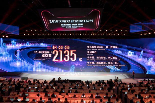 Alibaba_11112018_a