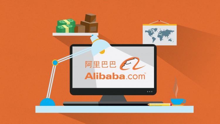 China_Ecommerce_Alibaba