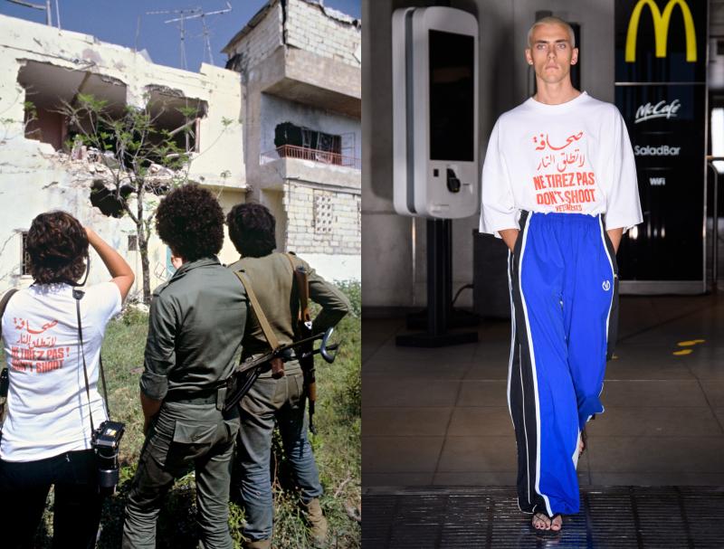 Vêtements_MSS20_Lebanon