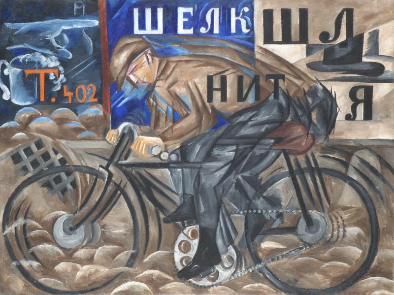 Goncharova-Cyclist-X69042