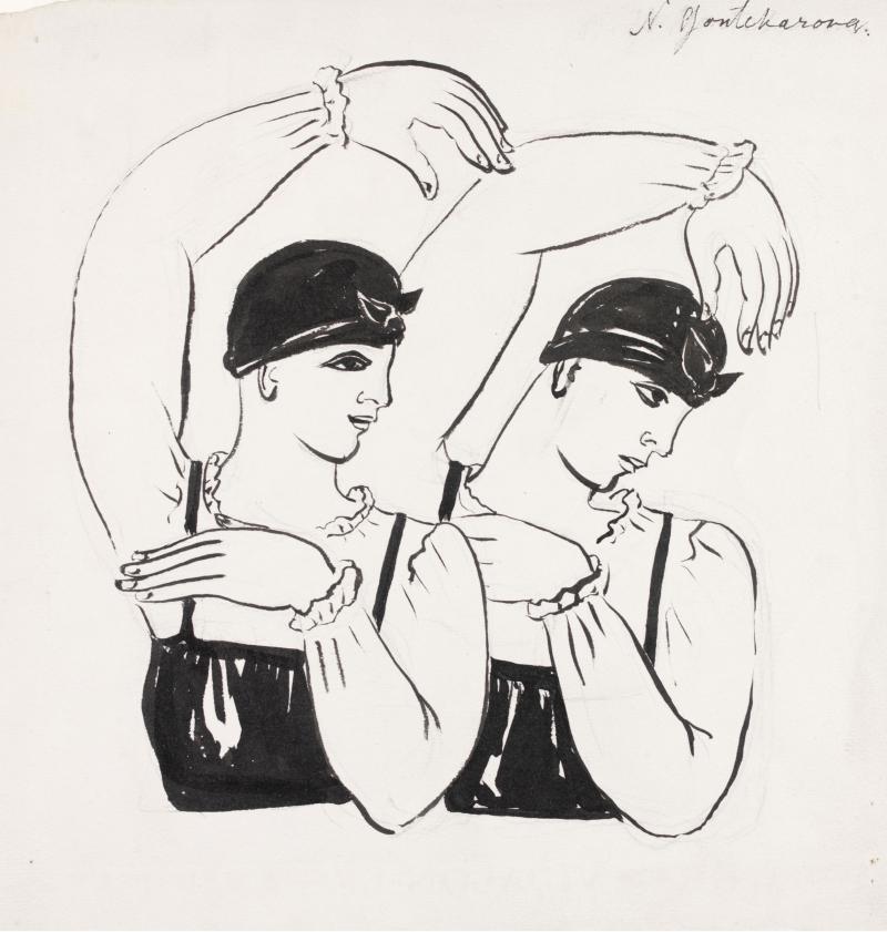 Goncharova-Two-female-dancers-(half-length).-X71739