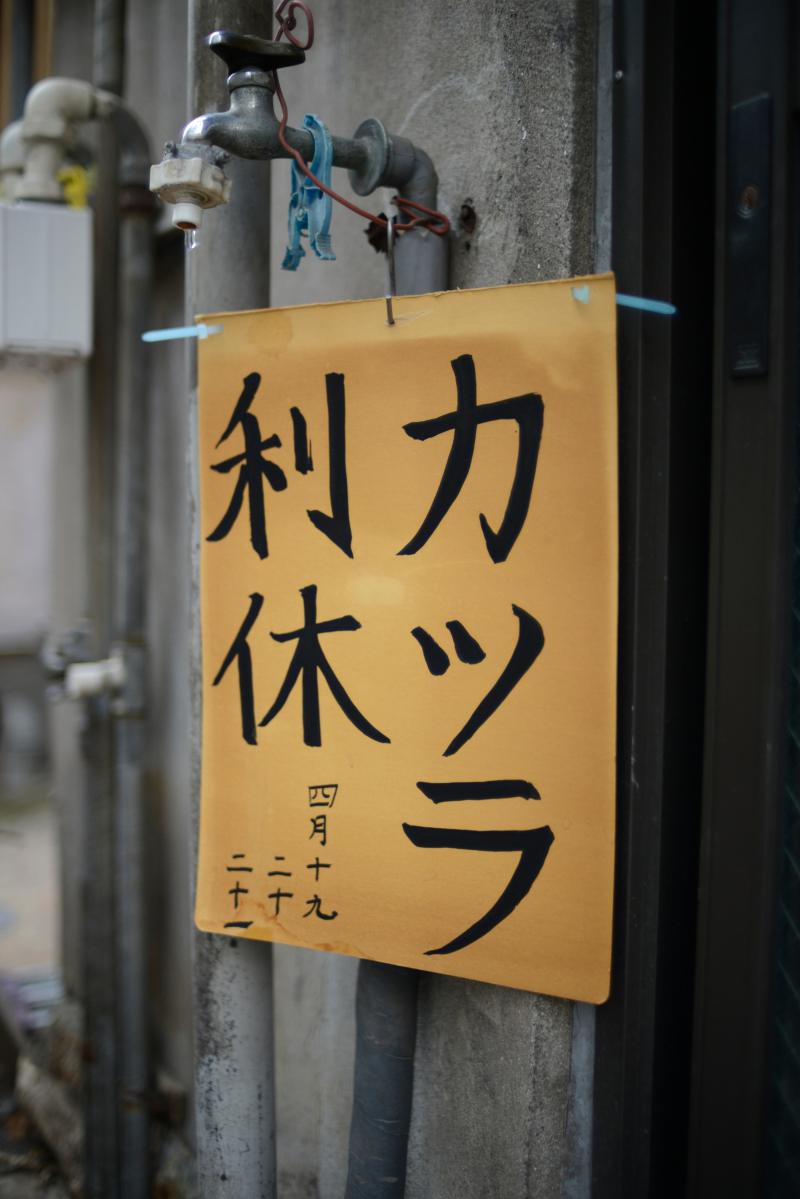 Rikyu_Tatami (53)_1