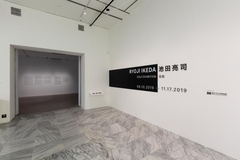 01_Installation View  Ryoji Ikeda Solo Exhibition at Taipei Fine Arts Museum (TFAM). ©TFAM