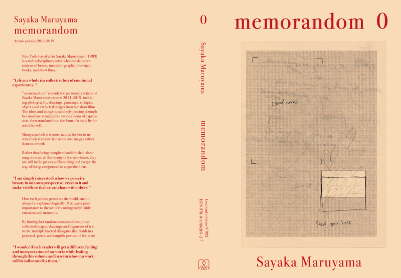 Memorandom_0_a