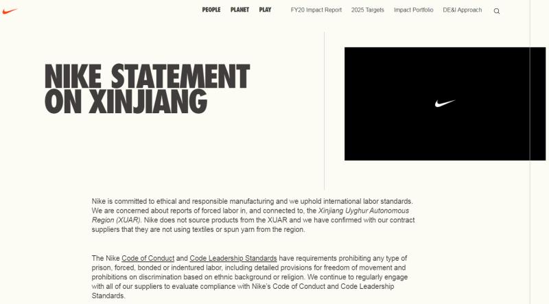 Nike_statement