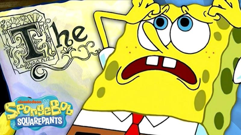 Spongebob_Procrastination