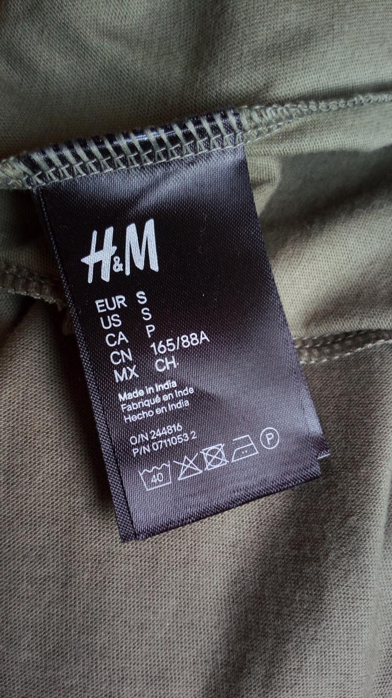 H&M_Shirt_MadeinIndia_byABattista