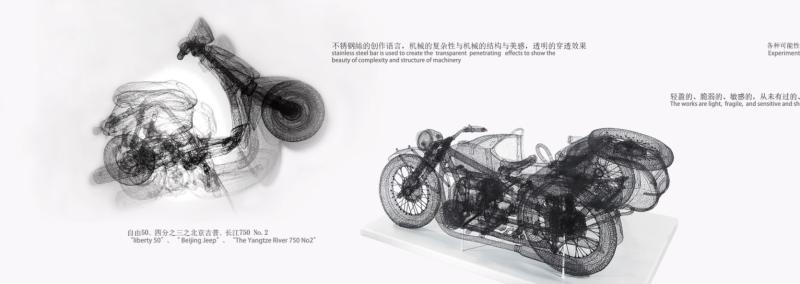 Artist_ Shi Jindian  online exhibition display designer _ Zhao Jinhong