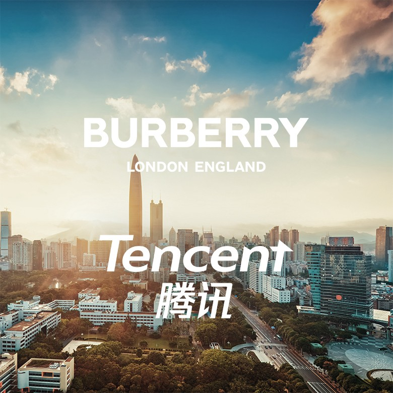 Burberry_tencent