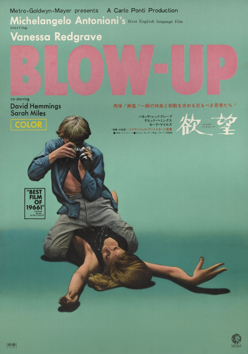 Blowup_poster